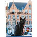 【2020年1月始まり】 グリーティングライフ ヨーロッパを旅してしまった猫と12ヵ月 B6 ウィークリー CD‐863‐NH 月曜始まり