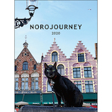 【2019年12月始まり】 グリーティングライフ ヨーロッパを旅してしまった猫と12ヵ月 A6 マンスリー CD‐879‐NH 月曜始まり