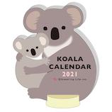 【2021年版・卓上】グリーティングライフ アニマルカレンダー C−1271 コアラ