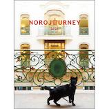 【2020年12月始まり】 グリーティングライフ ヨーロッパを旅してしまった猫と12ヵ月手帳 A6 マンスリー CD-981-NH 月曜始まり