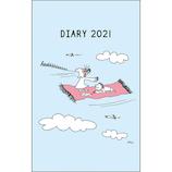 【2020年12月始まり】 グリーティングライフ ココスリムノートダイアリー A5スリム マンスリー CD-984-RY ブルー 月曜始まり