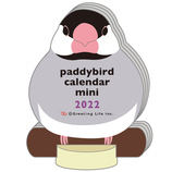 【2022年版・卓上】グリーティングライフ アニマルダイカットカレンダーミニ C-1357-ET 文鳥│カレンダー 卓上カレンダー