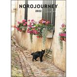 【2022年1月始まり】 ヨーロッパを旅してしまった猫と12ヵ月手帳 B6 ウィークリー CD-1066-NH 小道 月曜始まり│手帳・日記帳 ダイアリー
