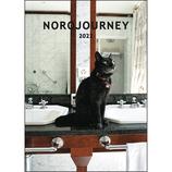 【2022年1月始まり】 ヨーロッパを旅してしまった猫と12ヵ月手帳 B6 ウィークリー CD-1067-NH 部屋 月曜始まり│手帳・日記帳 ダイアリー