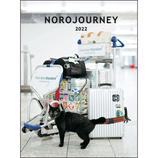 【2021年12月始まり】 ヨーロッパを旅してしまった猫と12ヵ月手帳 A6 マンスリー CD-1082-NH 空港 月曜始まり│手帳・ダイアリー ダイアリー