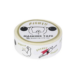グリーティングライフ マスキングテープ HTZ−82 マッスル