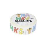 グリーティングライフ バーバパパマスキングテープ BBZ−95 文字