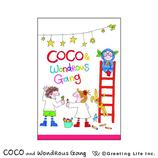 東急ハンズ限定 COCO and Wondrous Gang ノート B6