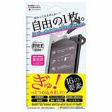 藤本電業 フリーサイズ ハイブリットフィルム クリア