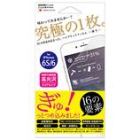 【iPhone6s】4.7インチ 藤本電業 ハイブリッドフィルム クリア