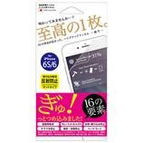 【iPhone6s】4.7インチ 藤本電業 ハイブリッドフィルム マット
