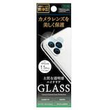 【iPhone11Pro/ProMax】 藤本電業 カメラレンズ強化保護ガラス G19S-CCL│携帯・スマホアクセサリー 液晶保護フィルム