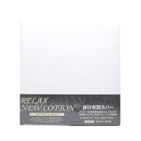 スーパーソフト 掛け布団カバー ダブル ホワイト