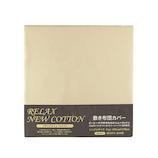 スーパーソフト 敷き布団カバー シングルサイズ  7702200 アイボリー