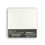 スーパーソフト 敷き布団カバー シングルサイズ 7702210 ホワイト