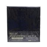 スーパーソフト ピローケース シングル 封筒式 ブラック