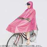 マルト 自転車屋さんのポンチョプレミアム ピンク│レインウェア・雨具 レインコート・ポンチョ