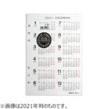 【2020年12月始まり】スタジオジャム 東京五輪による祝日移動対応版 日付入り A5サイズ リフィール R058 月曜始まり│システム手帳・リフィル A5リフィル
