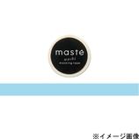 マークス(MARKS) マスキングテープ maste 無地 MST−MKT01−BL ブルー