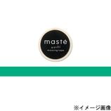 マークス(MARKS) マスキングテープ maste 無地 MST−MKT01−GN グリーン