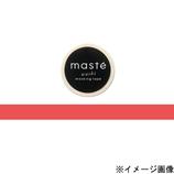マークス(MARKS) マスキングテープ maste 無地 MST−MKT01−RE レッド