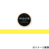 マークス(MARKS) マスキングテープ maste 無地 MST−MKT01−YE イエロー
