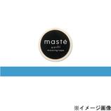 マークス(MARKS) マスキングテープ maste 無地 MST−MKT07−BL ネオンブルー