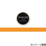 マークス(MARKS) マスキングテープ maste 無地 MST−MKT07−OR ネオンオレンジ