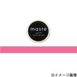 マークス(MARKS) マスキングテープ maste 無地 MST−MKT07−PK ネオンピンク