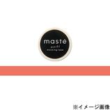 マークス(MARKS) マスキングテープ maste 無地 MST−MKT07−RE ネオンレッド