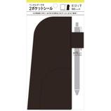 マークス(MARKS) 2ポケットシール エディット DAET-POC01 ブラック