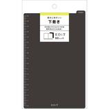 マークス(MARKS) 下敷き エディット DAET-PST01-BK ブラック│下敷き