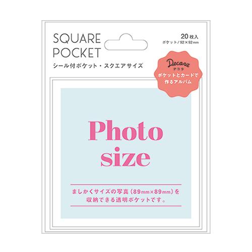 マークス(MARKS) シール付ポケット・スクエア写真用サイズ デコラ DCP−PPK03−A 20枚入