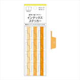 マークス(MARKS) エディット ステッカー インデックス<BR>B6 A5サイズ用 オレンジ