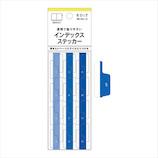 マークス(MARKS) エディット ステッカー インデックス<BR>B6 A5サイズ用 ブルー│インデックス・ラベル