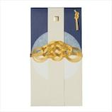 マークス(MARKS) 結婚祝 スタイリッシュ 円 金封 KNP‐GB134‐BL 藍│のし・色紙 のし袋
