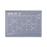 【2018年4月始まり】 マークス(MARKS) ノートブックカレンダー・S ほぼB6 NB マンスリー 18SDR-NB2 ブラック 月曜始まり