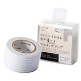マークス(MARKS) maste 水性ペンで書けるマスキングテープ 小巻24mm幅 MST‐FA05‐BGY 方眼ブルーグレー