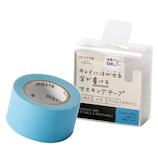 マークス(MARKS) maste 水性ペンで書けるマスキングテープ 小巻24mm幅 MST‐FA05‐BL ブルー