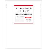【2018年12月始まり】 マークス(MARKS) EDiT(エディット) リフィル A5変型 ETH 週間ノート 19WDR-ETH-RFL 月曜始まり