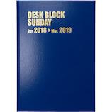 【2018年4月始まり】 博文館 デスクブロック・サンデー・12ヵ月 A4 マンスリー 4239 ブルー 日曜始まり