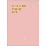 【2018年10月始まり】 博文館 デスクブロック・サンデー・18ヵ月 B5 マンスリー 219 ピンク 日曜始まり