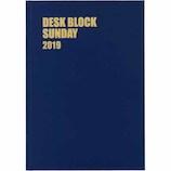 【2018年10月始まり】 博文館 デスクブロック・サンデー・18ヵ月 B5 マンスリー 238 ブルー 日曜始まり
