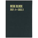 【2021年4月始まり】 博文館 デスクブロック B5 マンスリー 4137 黒 月曜始まり│手帳・日記帳 ビジネス手帳