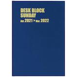 【2021年4月始まり】 博文館 デスクブロック・サンデー マンスリー B5 4238 ブルー 日曜始まり│手帳・日記帳 ビジネス手帳