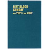 【2021年4月始まり】 博文館 レフトブロック・サンデー B5 マンスリー 4255 ターコイズ 日曜始まり│手帳・日記帳 ビジネス手帳