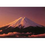 ピンナップ ポストカード 赤富士 FJ08
