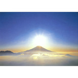 ピンナップ ポストカード 富士山 後光差す FJ10