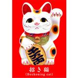 ピンナップ ポストカード 招き猫 赤地 NP89