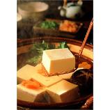 ピンナップ ポストカード 湯豆腐 NP253